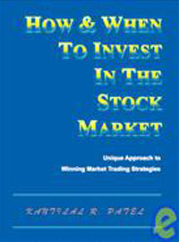 How and When to Invest in the Stock Market: Unique Approach to Winning Market Trading Strategies Издательство: Writers Club Press, 2000 г Мягкая обложка, 343 стр ISBN 1583485694 инфо 13671h.